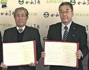 協定書を交わす大橋社長(左)と遠藤村長