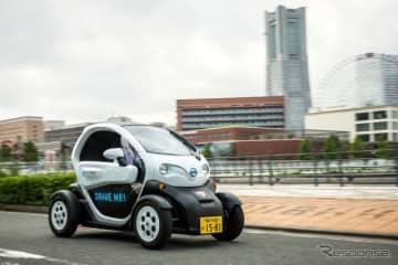 超小型電気自動車(EV)「日産ニューモビリティコンセプト」