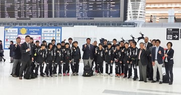 台湾に向かった日本チーム