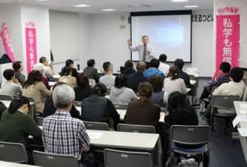 私立高校へのさらなる支援を求めた集会。県の補助金削減に反対する声が民間に広がっている=16日、新潟市中央区