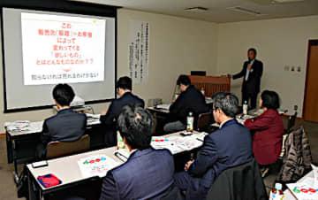 特産品の販路拡大策について説明を受ける参加者ら=20日、鳥取市富安2丁目の新日本海新聞社
