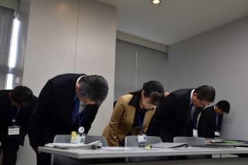 4件もの懲戒処分を謝罪する吉野教育次長(前列中央)ら=20日、県庁