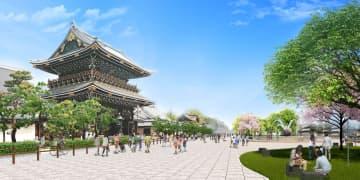 京都市と真宗大谷派が整備することで合意した、東本願寺門前の市民緑地のイメージ(京都市提供)
