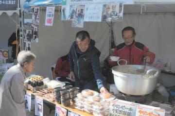 「黒豆みそ」で東金PR まちおこし市民団体 信州のイベントに出店
