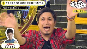 ジャイアン声優・木村昴、金田朋子の娘・千笑ちゃんから「バルくん」と呼ばれ感激