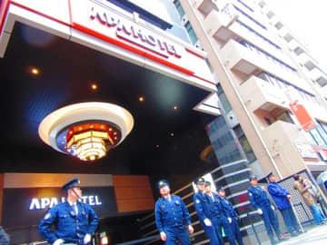 2年前に中国を怒らせたアパホテルがまた…、香港ネットでは「アパを応援」「南京大虐殺なかった」