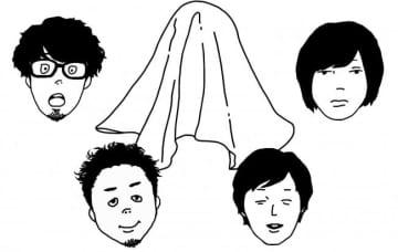 キュウソネコカミ、tricot、Age Factory、ニガミ17才出演『 from HERE Vol.5 』開催決定!