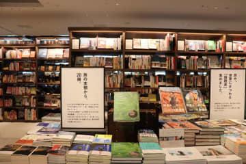旅に関する本が2万冊そろう! 「TSUTAYA BOOKSTORE 渋谷スクランブルスクエア」に突撃 画像