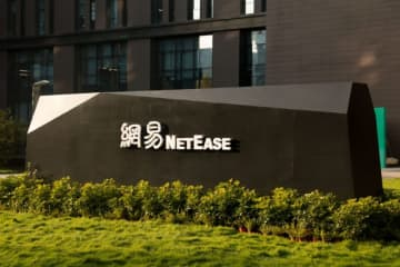 NetEase's logo in front of its Beijing office on Oct. 30, 2019. (Image credit: TechNode/Coco Gao)