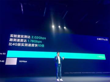 Xiaomi co-founder and chairman, Lei Jun, at the Xiaomi 9 Pro launch in Beijing on Sept. 24, 2019. (Image credit: TechNode/Wei Sheng)