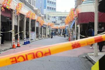 女性が刺される事件が起きた現場周辺=2018年11月11日午前11時10分ごろ、横浜市神奈川区