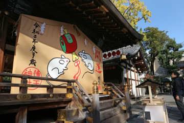 護王神社の拝殿正面に掲げられた絵馬 (京都市上京区)