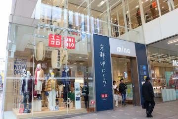 22日に開店する「京都ゆにくろ」。テーマカラーに藍色を採用、提灯のオブジェも飾った(京都市中京区)