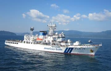 舞鶴海上保安部の巡視船「だいせん」
