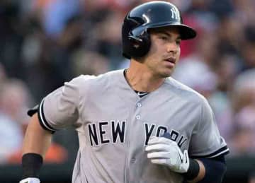 Jacoby Ellsbury with the Yankees in 2014 (Keith Allison/Wikipedia)