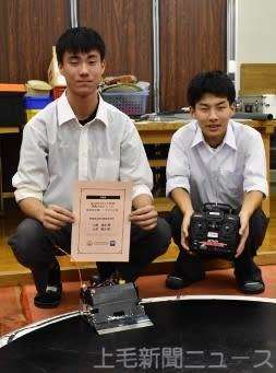 全国大会に出場する土屋さん(左)と永源さん
