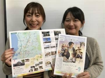 映画「いのちスケッチ」聖地巡礼へロケ地マップ 大牟田市が製作