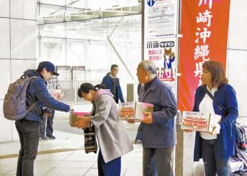 川崎駅前で復興支援を呼びかけた