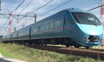 小田急電鉄、年末年始にロマンスカー・ふじさん号の臨時列車を運行