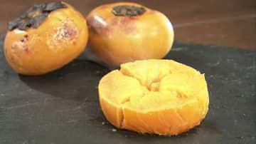 【まるでカスタード】柿農家オススメの焼き柿が超美味だった 画像