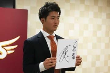 契約更改を行った楽天・太田光【写真:高橋昌江】