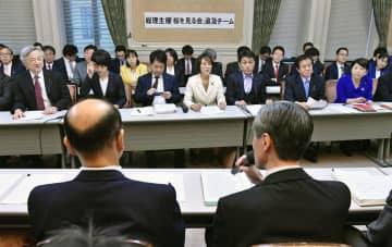 「桜を見る会」を巡る追及チームの会合で、省庁側出席者(手前)から聞き取りをする野党議員ら=22日午前、国会