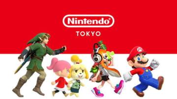 任天堂オフィシャルストア「Nintendo TOKYO」、オープン初日の整理券配布を終了─悪天候にも関わらず多くの来場者が列