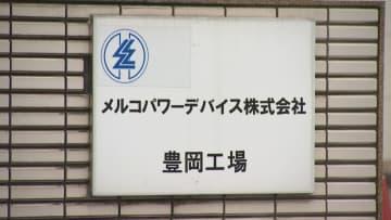 三菱電機子会社の社員が過労自殺 労基署が労災認定