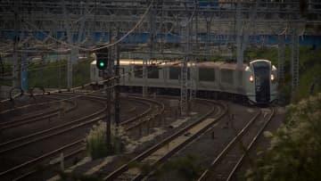 【鉄道風景】子安駅