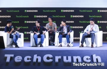 Panel on open innovation in Japan at TechCrunch Shenzhen. (Image credit: TechCrunch)