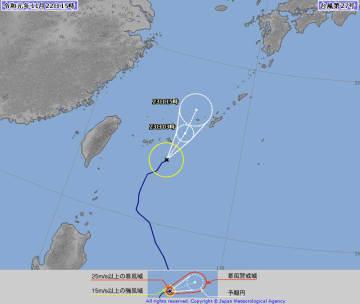 台風27号の経路予想図(気象庁HPより)