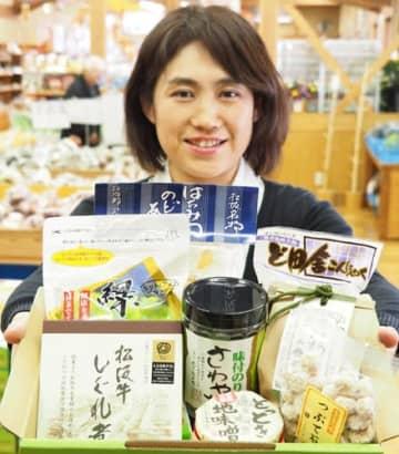 【「いいたかの店」が販売するお歳暮ギフトセット「松阪のおもてなし」=松阪市飯高町宮前の飯高駅で】