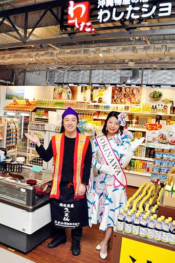 わしたショップへの来店を呼び掛けるミス沖縄2019スカイブルーの玉城真由佳さん(右)ら