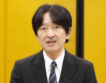 秋篠宮さま(資料写真)