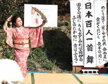 地域のイベントで「日本百人一首舞」を披露する勘孫奈さん(栗東市内)