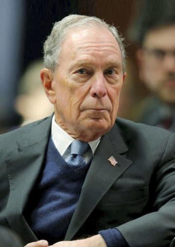 ブルームバーグ前ニューヨーク市長(ロイター=共同)