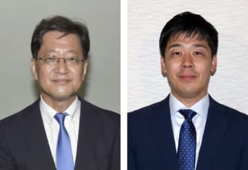 浜田省司氏(左)、松本顕治氏