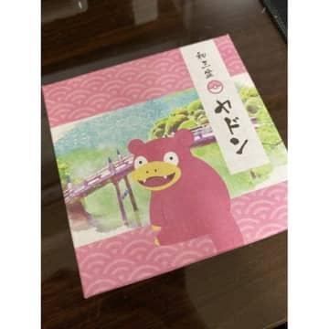 パッケージもかわいい「和三盆ヤドン」(提供:神乃木リュウイチさん)