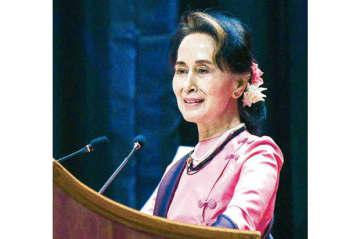 UMFCCIの100周年記念式典でスピーチするスー・チー氏=22日、ネピドー(ミャンマー情報省提供)