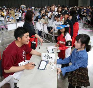 日ハムのファンフェスティバルで、清宮幸太郎内野手にサインをもらう子どもたち(金田翔撮影)