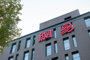 The exterior of a NetEase building in Beijing on Oct. 30, 2019. (Image credit: TechNode/Coco Gao)