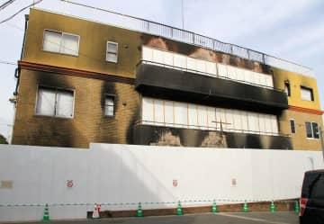 来年1月から解体工事が行われることになった京都アニメーション第1スタジオ(24日、京都市伏見区)
