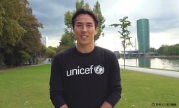 長谷部誠、ユニセフ「#RUNforUNICEF」に参加…2019年度公式戦で222km走破を目指す