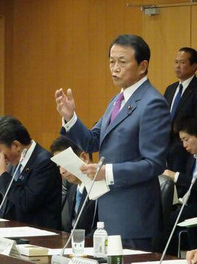 麻生太郎・金融担当大臣(11月25日)