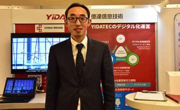 YIDATECの鄭 時雨CEO