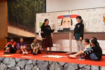 児童、生徒が地域活性化のためのアイデアを提案した発表会