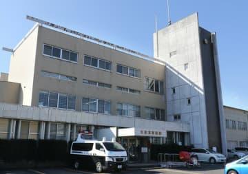滋賀県警大津北署