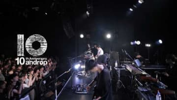 『androp 10th. Anniversary Documentary film』より