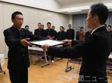 県高野連の二渡会長から表彰状を受け取る伊勢崎清明の長瀬主将=同校