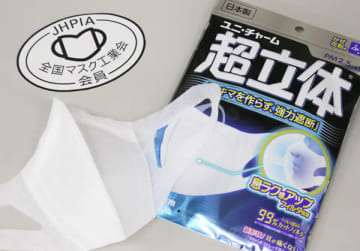 基本は全国マスク工業会のマーク(左上)があること(C)日刊ゲンダイ